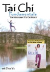 Tai Chi Fundamentals (Region 1 DVD)