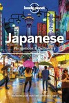 Lonely Planet Japanese Phrasebook & Dictionary - Lonely Planet (Paperback)