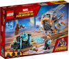 LEGO® Avengers: Infinity War - Thor's Weapon Quest