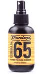 Dunlop Guitar Polish and Cleaner With Cleaning Cloth