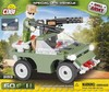 Cobi - Small Army - Special Ops Vehicle (60 Pieces)