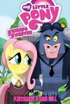 My Little Pony Friends Forever - Christina Rice (Library)