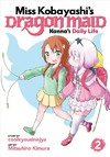 Miss Kobayashi's Dragon Maid - Kanna's Daily Life 2 - Coolkyoushinja (Paperback)