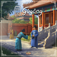 Gùgōng / The Forbidden City (Board Game) - Cover