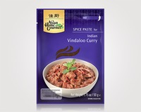 Asian Home Gourmet - Vindaloo Curry Spice Paste (50g)
