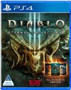 Diablo III - Eternal Collection (PS4)