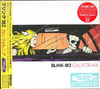 Blink-182 - California (CD)