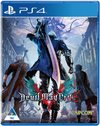 Devil May Cry 5 - Lenticular Edition (PS4)