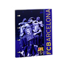 Barcelona - Club Crest & Players A4 Ring Binder With 80 Refill Sheets (2PK)