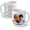 Prince Harry and Meghan 2018 Royal Wedding - Mug Cover