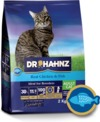 Dr Hahnz - Dry Cat Food Signature Range - Chicken & Fish (2kg)