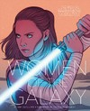 Women of the Galaxy - Amy Ratcliffe (Hardcover)