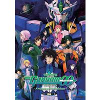 Mobile Suit Gundam 00:Wakening (Region 1 DVD)