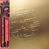 Justice - Woman Worldwide (CD)