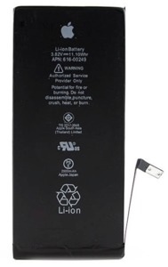iPhone 7P Replacement Battery - Cover