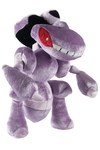 Pokémon - 20th Anniversary Genesect Plush (20cm)