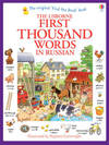 First Thousand Words In Russian - Heather Amery (Paperback)