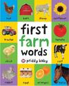 First 100 Soft to Touch Farm Words - Roger Priddy (Hardcover)