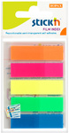 Stick'n - Film Index Tabs 45mm x 12mm Neon (Box of 24)