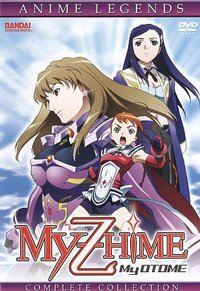 My-Zhime: My-Otome: Anime Legends (Region 1 DVD) - Cover