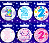 Simon Elvin - Small Badge - Age 2 (Pack of 6)