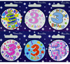 Simon Elvin - Small Badge - Age 3 (Pack of 6)