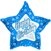 Creative Party - 18 inch Blue Star Balloon - Happy Birthday