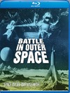 Battle In Outer Space (Region A Blu-ray)