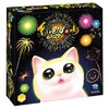 Fireworks (Board Game)