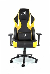 RogueWare Rally Series Black/Yellow Rally Gaming Chair - Cover
