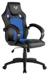 RogueWare XL-3281 Series Black/Blue Gaming Chair