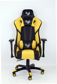 RogueWare Formula Series Black/Yellow Gaming Chair - Cover