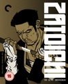 Zatoichi: The Blind Swordsman - The Criterion Collection (Blu-ray)