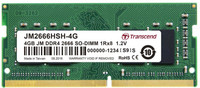 Transcend 4GB DDR4 2666MHz SO-DIMM 1rx8 512mx8 CL19 1.2v Memory Module - Cover