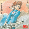 Joe Hisaishi - Nausicaa of the Valley of Wind: Soundtrack (Vinyl)