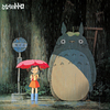 Joe Hisaishi - My Neighbor Totoro: Image Album (Vinyl)