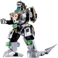 Power Rangers - Dragonzord GX-78  Soul of Chogokin Action Figure (Figure) - Cover