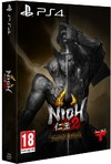 Nioh 2 - Special Steelbook Edition (PS4)