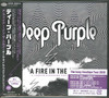 Deep Purple - Fire In Sky : All Time Best Collection (CD)