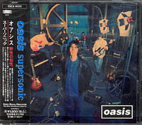 Oasis - Supersonic (6 Tracks) (CD) - Cover