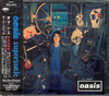 Oasis - Supersonic (6 Tracks) (CD)