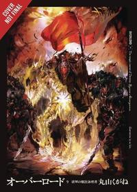Overlord Vol. 9 - Kugane Maruyama (Hardcover) - Cover
