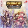 Kamigami Battles: Battle of the Nine Realms (Card Game)