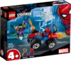 LEGO® Marvel Super Heroes - Spider-Man Car Chase