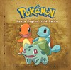Pokémon Kanto Region Field Guide - Prima Games (Hardcover)