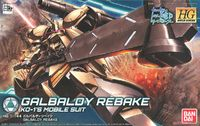 Bandai - 1/144 - Gundam Build Divers - Galbaldy Rebake (Plastic Model Kit) - Cover