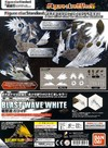 Bandai - Figure-rise Effect Shock Wave - White (Plastic Model Kit Add-On)
