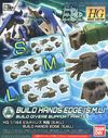 Bandai - 1/144 - Gundam Build Divers - Build Hands Square Type (Plastic Model Kit Add-On)