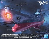 Bandai - Space Battleship Yamato - Experimental Ship of Transcendental Dimension GINGA (Plastic Model Kit) - Cover