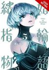 Tales of Wedding Rings 5 - Maybe (Paperback)